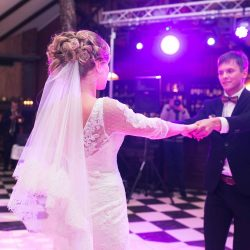 Wedding DJ information
